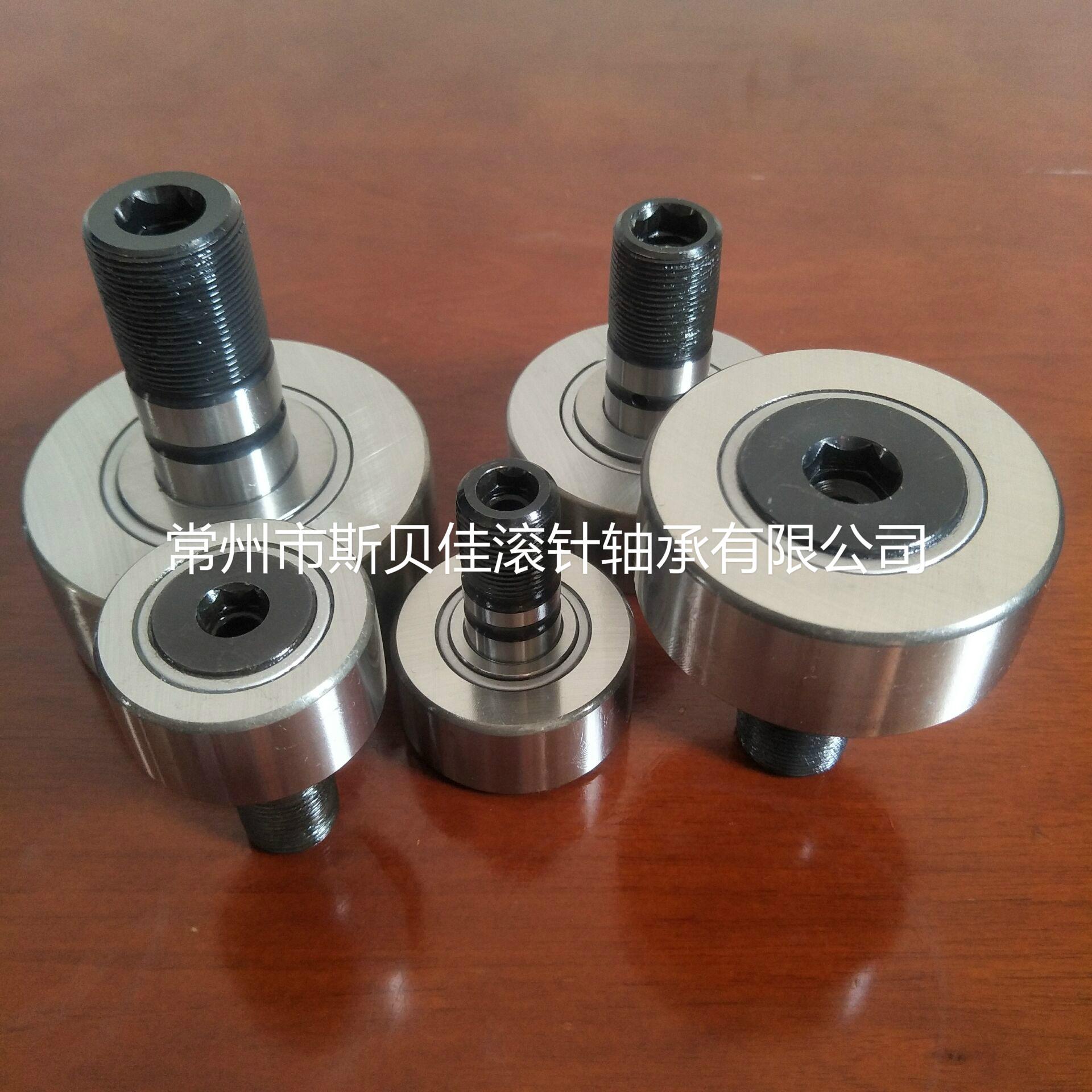 NUKR系列曲线螺栓滚轮轴承