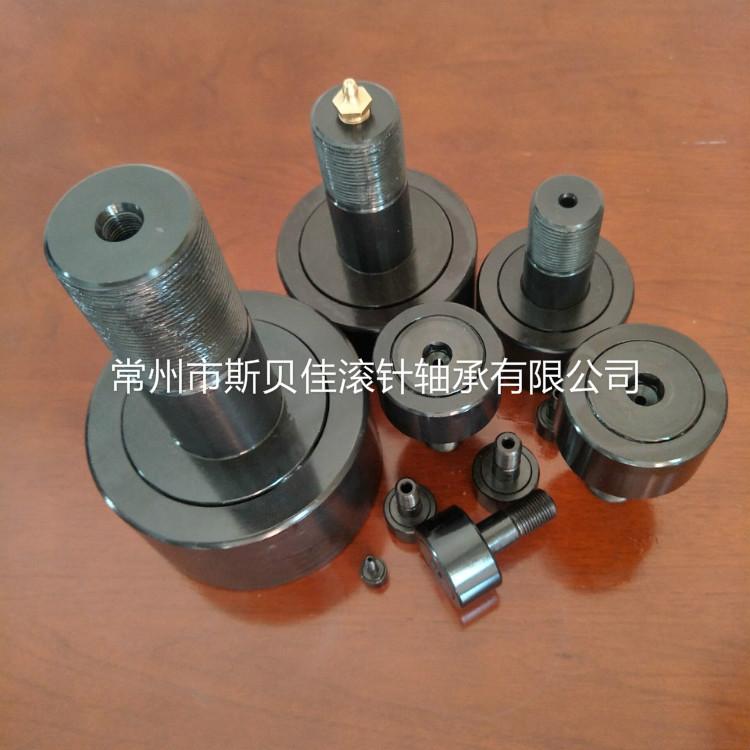 英制螺栓滚轮滚针轴承 CR   CF系列